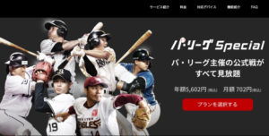 Rakuten TV homepage
