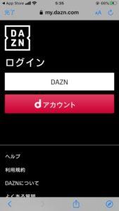 Select DAZN