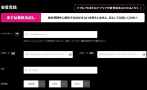 Personal information input screen