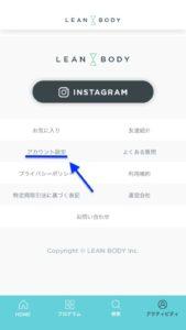 Lean body smartphone screen
