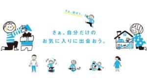 Image of Kids Laboratory